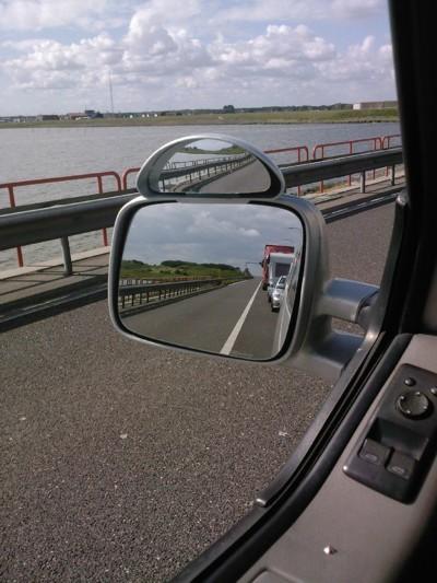 Extra dode hoek spiegel for Spiegel extra